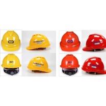 梅思安 MSA 定制安全帽带反光条印4处长燃LOGO  (中远洋链接,50起订)