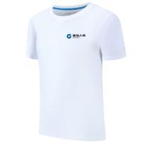 国产 定制圆领T恤2色一处丝印(200件起订) (白色)