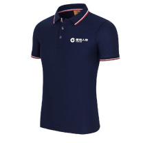 国产 定制polo衫2色logo刺绣一处(200件起订) (蓝色)