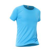 耐典 伴手礼文化衫 ND-ZC1917 1917# (颜色随机) 夏季使用