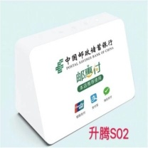 升腾 云音箱S02 WIFI+2G版  起订量100,保修3年,电池一年;