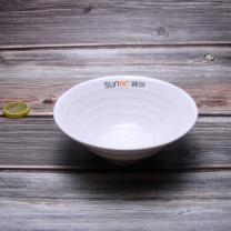 国产 密胺餐具定制CTC面碗(起订量:10) B-8.5 218*82mm (米白色印融创) (融创专用链接)