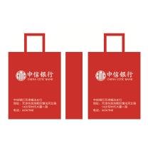 国产 定制无纺布袋 80g 双面单色印刷 25*32*8cm  (中信银行链接)(起订量:1000个)