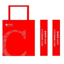国产 国产 定制无纺布袋+双面双色logo(260*200mm,侧宽83mm,底厚70mm)  (中信银行链接)(起订量:2000个)