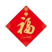 科力普 COLIPU 福字 128g铜版纸 35*35cm 2000张/箱 (红) 3箱起可定制