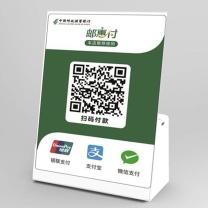 智联博众 云喇叭 GPRS版(含付款码牌) ZL-10G  【贵州邮储链接 起订量100】