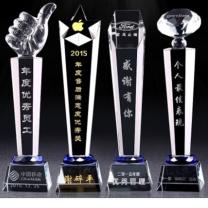万事达 水晶奖杯定制 30*7cm  企业纪念品比赛活动定做奖 款式定制请联系客服
