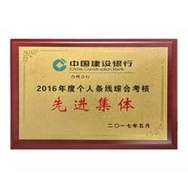 ENYOU 直边定制荣誉牌木制奖牌匾企业定制 直边 12寸 (金色)