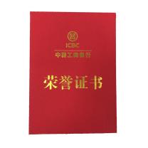 科力普 COLIPU 定制荣誉证书 8K