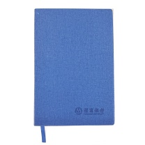 【2020年版】国产 招行定制 通用中本 140*210*192p (深蓝)