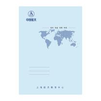 国产 定制软面笔记本 胶装 封面157克铜板 单面四色印刷 哑膜(起订量:10000本)  内页80克双胶 双面单色 18张纸 36P 每页内容一样