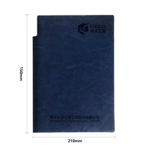 定制 贴芯笔记本(起订量:500本) 带笔插 A5 (蓝色) opp袋包装