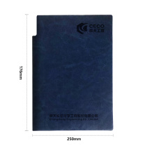 定制 贴芯笔记本(起订量:500本) 带笔插 B5 (蓝色) opp袋包装