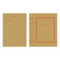 国产 定制档案盒310*220mm,680克无酸纸,双面单色印刷(DZ) 500个起订 背宽2.5cm  华润东北链接500个起订