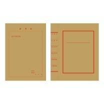 国产 定制档案盒310*220mm,680克无酸纸,双面单色印刷(DZ) 背宽2.5cm  华润东北链接1000个起订