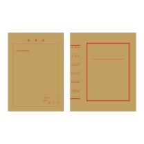 国产 定制档案盒310*220mm,680克无酸纸,双面单色印刷(DZ) 背宽5cm  华润东北链接500个起订