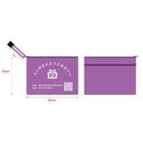 国产 定制 A5双层拉链文件袋 牛津布材料 24*18cm  (起订量5000个 杭州北山街道客户链接)