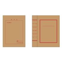 国产 定制档案盒(盒内文件说明)E款 310*220mm 背宽5cm 680克无酸纸,双面单色印刷  (华润物业东北链接)(起订量:500个)