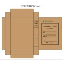 国产 档案盒 A4 310*220*50mm 680g无酸纸  (中国邮储链接)(起订量:1万个)