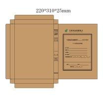 国产 档案盒 A4 310*220*25mm 680g无酸纸  (中国邮储链接)(起订量:1万个)