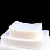 国产定制会计稽核专用塑封袋 小 32cm*22cm*9C (透明)