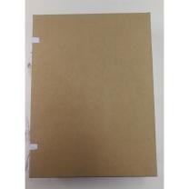 国产 定制 档案盒 尺寸31*23*8.5 克重进口牛皮纸单层337,双层674克  (航天科技—西安微电子链接)(起订量:3000个)