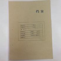 国产 定制 凭证纸 44.5*30.1cm(展开尺寸) 纸张120克  (航天科技—西安微电子链接)(起订量:4000张)