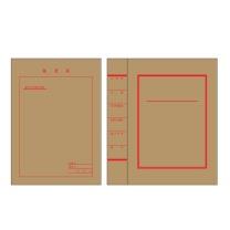国产 定制文书档案盒大号厚度50mm 340g以上的无酸牛皮纸板双裱压制;盒底内部需印制备考表 310mm×220mm×50mm  (华润物业华南大区链接)(起订量:500个)