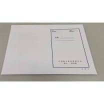 国产 定制研试封面(起订量:200张) 29.8*44cm (蓝色)