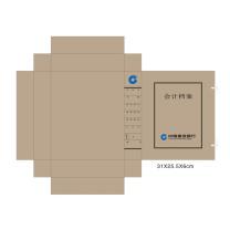 晨光 M&G 定制会计档案盒 680克无酸纸 (起订量:5000个) 31×25.5×6cm  建设银行链接