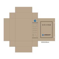 晨光 M&G 定制信用卡档案盒 680克无酸纸 (起订量:2000个) 32×24×8cmcm  建设银行链接