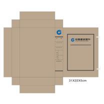 晨光 M&G 定制信贷档案盒 680克无酸纸 (起订量:2000个) 31×22×5cm  建设银行链接