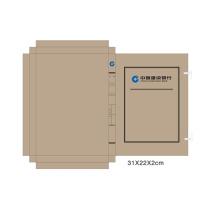 晨光 M&G 定制信贷档案盒 680克无酸纸 (起订量:2000个) 31×22×2cm  建设银行链接