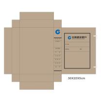 晨光 M&G 定制文书档案盒 680克无酸纸 (起订量:1000个) 30×22×5cm  建设银行链接