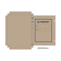 晨光 M&G 定制文书档案盒 680克无酸纸 (起订量:1000个) 30×22×2cm  建设银行链接