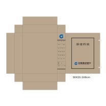 晨光 M&G 定制基建档案盒 680克无酸纸 (起订量:1000个) 30×25.5×6cm  建设银行链接