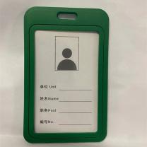 国产 卡套(起订量:500个) (绿色) (兰芳园链接)