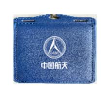 科力普 COLIPU 定制卡套(印刷)真皮 横款 3层 (航天蓝)