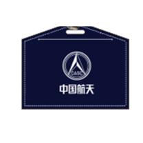 科力普 COLIPU 定制卡套(印刷)真皮 横款 单层 (航天蓝)