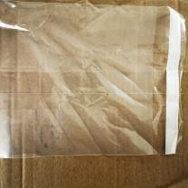定制 一次性安全封装袋(小) 230*188  -(20000个起订)GD