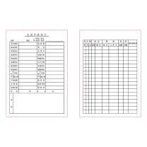 国产 定制单页 元器件跟踪卡 白底白板250克 135*191mm 双面单黑印刷(不同内容)  (航天科技链接)(起订量:30000张)