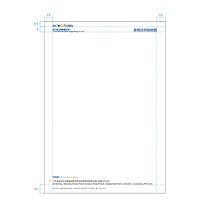 国产 定制信纸 A4 100克双胶 100张/本  (中广核链接)(起订量:100本)