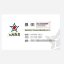 国产 定制名片 白卡 360g 100张/盒  (融通地产物业链接)