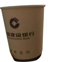 科力普 COLIPU 定制纸杯 9盎司 268克  (阆中建行链接)起订量5000