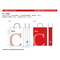 国产 定制手提袋中22*30*8cm,300克胶版纸,覆哑膜,红色棉绳(DZ)  (长沙中信链接)起订量:29800