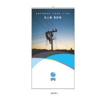 国产定制挂历 200G (蓝色) 高品质哑光纸 四色或专色印刷、局部UV 起订量1000个