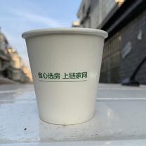 国产 定制纸杯(DZ)  杭州链家链接