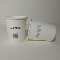 国产 定制单色纸杯 230g 6.5盎司 50个/条 72*50*77mm(DZ)  杭州链家链接