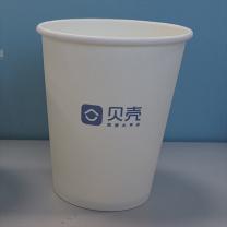 国产 定制纸杯 9盎司 250ml 76*53*90mm 230g+18gPE 50只/条  (贝壳链接)(起订量:10万只,2000条)