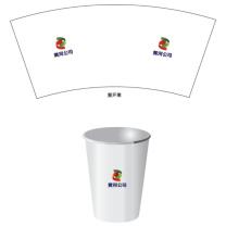 国产 定制 一次性纸杯73mm*51mm*81mm250g特种纸/专色印刷  (国电投-青海链接)(起订量:15000个)